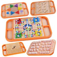 飞行棋跳棋五子棋斗兽棋象棋木质多功能游戏棋类儿童益智玩具