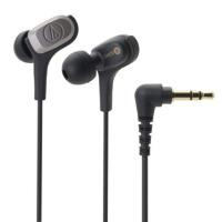 铁三角(Audio-technica)CKB70 ATH-CKB70 平衡动铁HiFi入耳式耳机