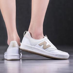 NewBalance/新百伦女板鞋300系列复古休闲运动鞋WRT300SP