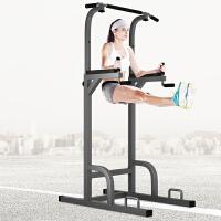 引体向上器室内单杠多功能单双杠家用运动健身器材综合训练器