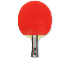 乒乓球拍六星双面反胶6星级乒乓球成品拍直拍/横拍 横板收腰柄