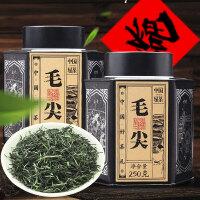 ????花间一壶毛尖新茶雨前春茶毛尖茶嫩芽茶叶绿茶散装小罐装礼盒