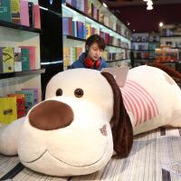 可�酃�士奇公仔毛�q玩具狗狗熊玩偶大布娃娃女孩二哈睡�X床上抱枕
