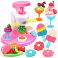 橡皮泥模具工具套装儿童冰淇淋雪糕机玩具3D彩泥粘土手工制作