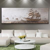 客厅装饰画沙发背景墙壁画3D立体浮雕画一帆风顺挂画床头横幅无框 一帆风顺 70*220()