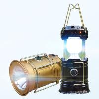 多功能太阳能露营灯可拉伸野营灯折叠应急小马灯帐篷灯家用手提灯SN4503
