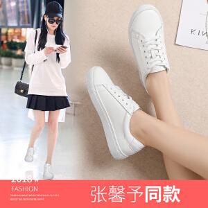 公猴真皮爆款小白鞋女春季新款百搭韩版舒适真皮学生平底运动网红明星同款夏