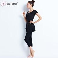 春夏新品短袖瑜珈服健身舞蹈服运动跑步套装女 X1165Y2-08黑色+胸垫