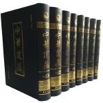 中华道藏(精装繁体竖排,全49册,共5箱。咨询电话:010-57994062)