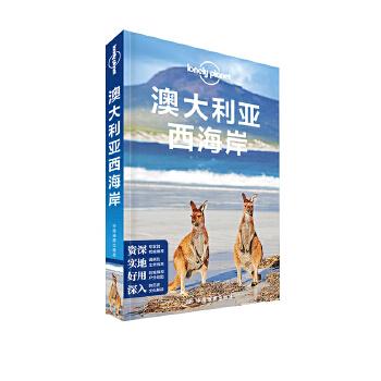 LP澳大利亚-孤独星球Lonely Planet国际指南系列:澳大利亚西海岸神奇动物和上等葡萄酒,西澳大利亚州蔚为壮观的海岸线令人陶醉。
