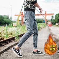 冬季黑色加绒牛仔裤男青少年修身小脚裤秋季弹力男士裤子韩版潮流