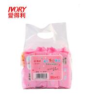 湿巾婴儿手口湿巾25片*4包手口湿纸巾加木糖醇 DT-8066