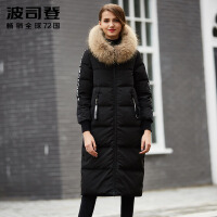 波司登(BOSIDENG)羽绒服女 字母街头个性通勤简约加长款毛条保暖气质羽绒服
