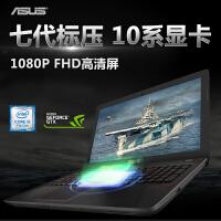 华硕(ASUS)飞行堡垒ZX53VE7300 15.6英寸高分屏 游戏笔记本电脑 I5-7300/8G/1TB 黑红
