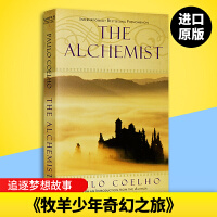 牧羊少年奇幻之旅 英文版原版小说 The Alchemist 英文原版 炼金术士 英文学经典 THE ALCHEMIS