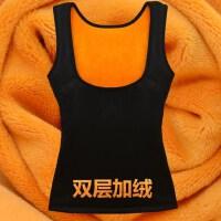 韩观冬季女士棉保暖背心加厚加绒托胸塑身衣上衣内穿紧身内衣马甲大码 3855托胸黑色款 3855#