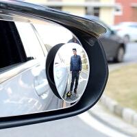 汽车后视镜小圆镜广角镜盲点辅助镜无边玻璃可调反光镜