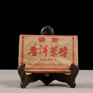 1997年 中茶 7562茶砖 普洱茶熟茶 250克/砖 5砖