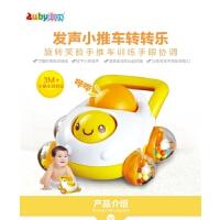 澳贝 婴幼儿摇铃 小推车转转乐 宝宝儿童玩具 单只装小摇铃