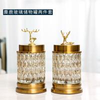 美式透明玻璃储物罐摆件欧式客厅茶几酒柜家居装饰品创意高档实用