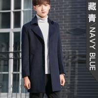 冬季新款毛呢大衣男青年韩版修身羊毛呢子外套商务休闲风衣潮