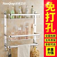 洗澡间厕所浴室卫生间置物架 三层太空铝合金3层墙上洗漱台壁挂架
