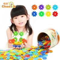 雪花片儿童大号积木拼插安全无毒智力数字幼儿园益智塑料玩具3-6