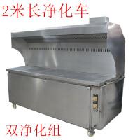 无烟烧烤车环保大型商用环保无油烟净化烧烤炉净化器