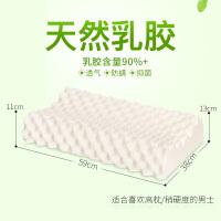 乳胶枕头儿童颈椎枕硅胶护颈枕单人橡胶低枕芯
