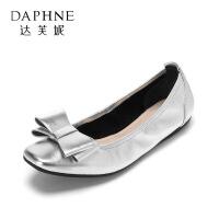 【达芙妮年货节】Daphne/达芙妮 春款舒适真皮平底女鞋 休闲浅口蝴蝶结芭蕾舞鞋女