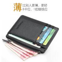 小卡包男士真皮零钱包卡夹女式多卡位卡片包驾驶证皮套卡片包