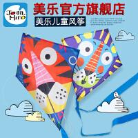 美乐儿童风筝初学者卡通风筝益智玩具