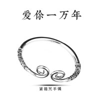 s999银情侣手镯一对男女紧箍咒金箍棒情人节