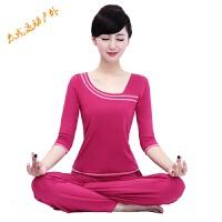 瑜伽服女套装春夏款莫代尔中长袖练功健身休闲家居舞蹈服两件套