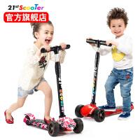 儿童滑板车可升降四轮儿童橡胶轮涂鸦滑滑车玩具