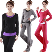 莫代尔新款长袖瑜伽套装 秋冬两穿女大码健身 可插胸垫三件套