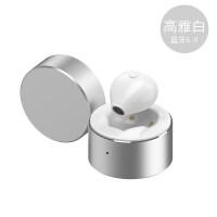 无线迷你蓝牙耳机 运动 跑步 华为 小米 苹果通用隐形oppo小型 官方标配