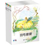 彩色世界童话全集(第2辑,全10册)