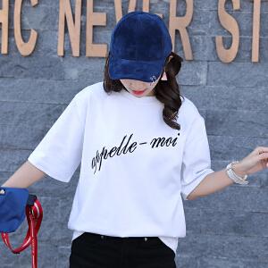 AGECENTRE 2018春夏装新款夏装2018新款t恤女士宽松短袖学生韩版打底衫上衣