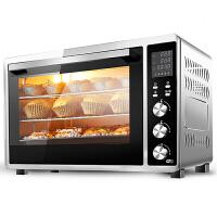 九阳 KX-35I6 烤箱烘焙多功能全自动发酵大容量