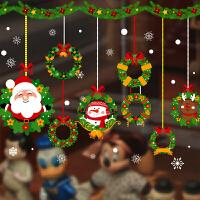 圣诞节装饰品幼儿园橱窗玻璃贴纸雪花贴画窗贴树商店场景布置自粘装饰贴墙 墙贴画墙贴3D立体墙贴ins少女墙贴挂钩<正反同