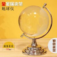 水晶地球仪摆件大小号水晶球创意办公室客厅桌面上风水摆件工艺品 银色底座 110mm球