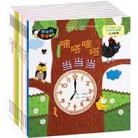 好玩的数学绘本(第2辑)(套装共10册)