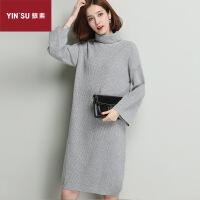 冬季新品女士针织毛衣裙 长款高领纯色打底羊毛衫裙 灰色