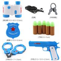 儿童软弹枪玩具可发射软弹 射击 手铐男孩过家家玩具