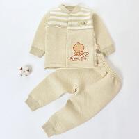 贝萌 婴儿衣服纯棉新生儿内衣套装彩棉儿童宝宝用品春秋冬加厚保暖服装