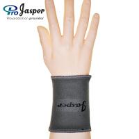 Jasper 大来 篮球排球羽毛球专业运动护具 吸湿排汗护腕 BC002