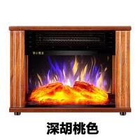 20180929015210193仿真火焰电壁炉取暖器立式暖风机办公室家用电暖气