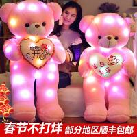 熊猫公仔布娃娃熊熊毛毛熊抱抱熊毛绒可爱女孩发光熊玩具熊睡觉抱
