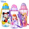 Disney迪士尼儿童宝宝耐摔防漏塑料杯卡通时尚650ML透明吸管水杯